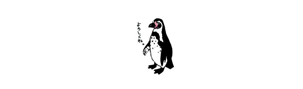 ZOO4__