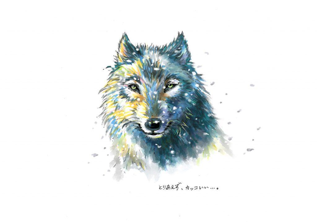 wolf3_