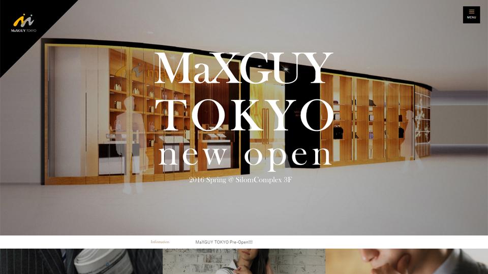 MaxGUY_main