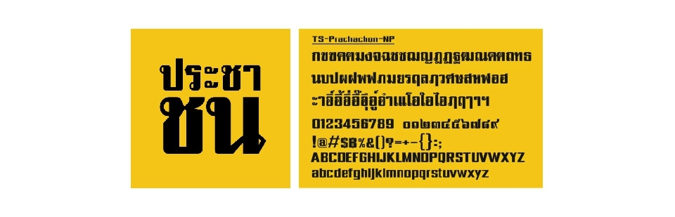 G8 Summit Thai Fonts_2857