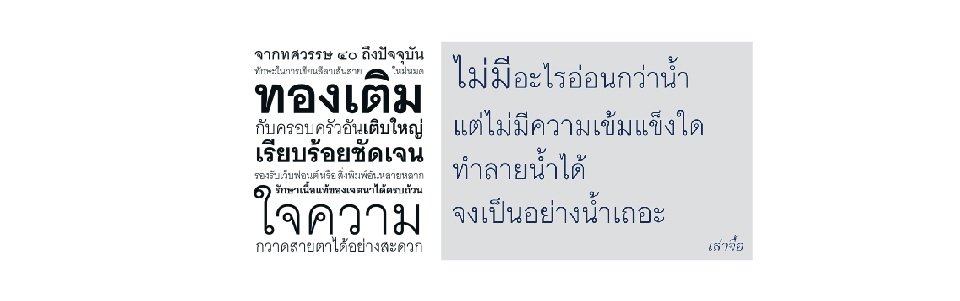 G8 Summit Thai Fonts_5572