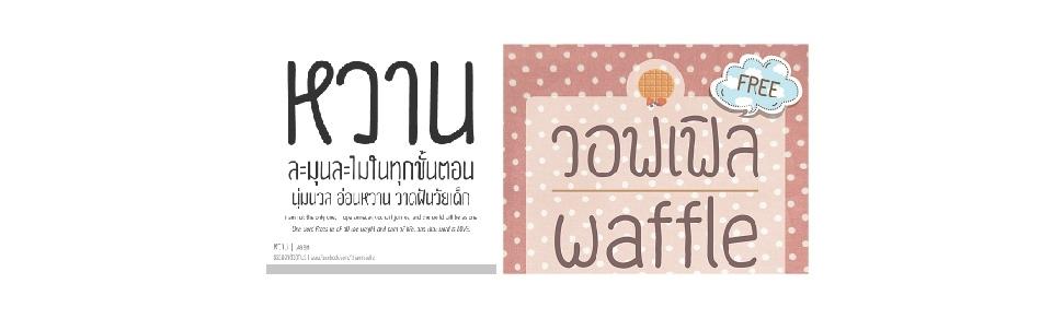 G8 Summit Thai Fonts_8315