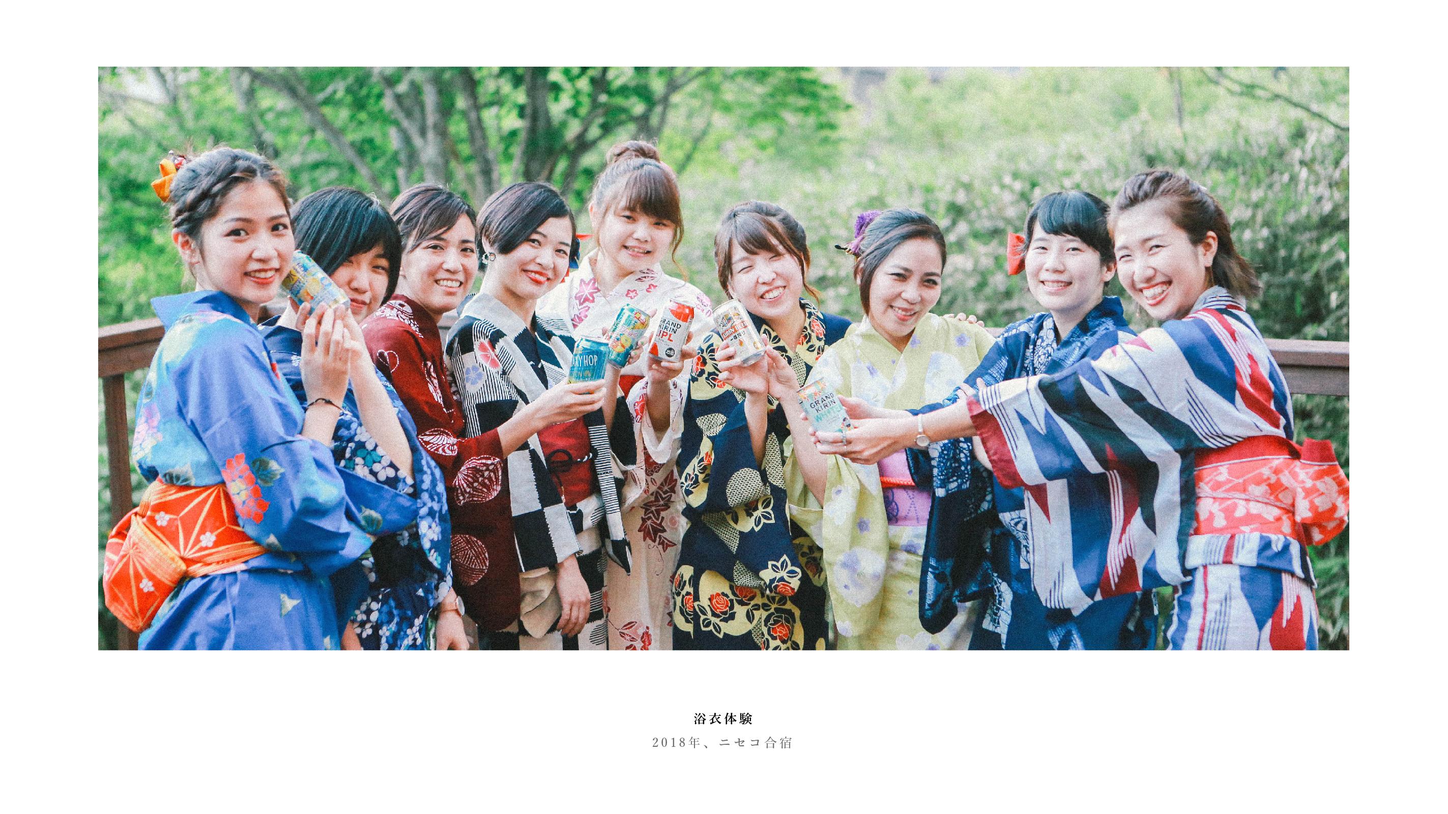 yukatataiken-01