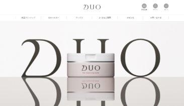 DUOウェブサイト制作実績トップページデザイン